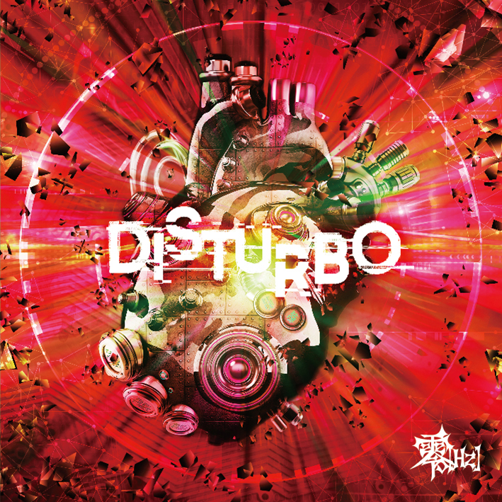 零[Hz] ( ゼロヘルツ )  の CD 【Atype】DISTURBO