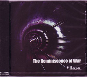 セブンセンス の CD The Reminiscence of War