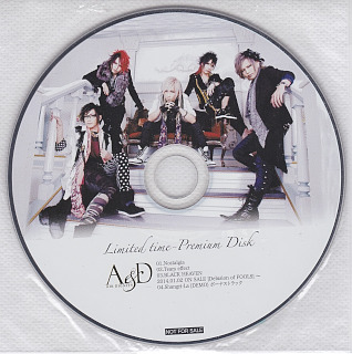 エーアンドディー の CD Limited time-Premium Disk