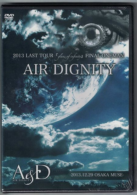 エーアンドディー の DVD 2013 LAST TOUR [glanz of infinity] FINAL ONEMAN AIR DIGNITY