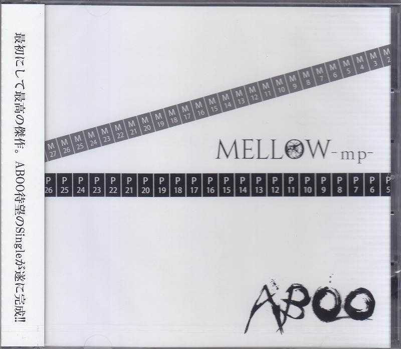 アブー の CD MELLOW-mp-