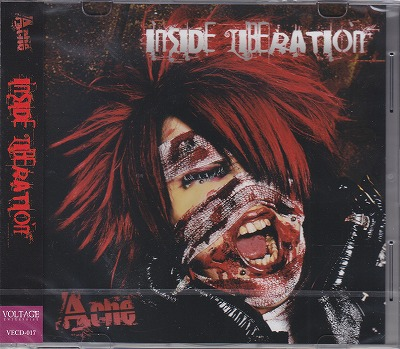 エイク の CD INSIDE LIBERATION