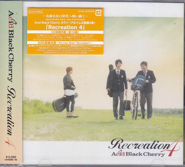 Acid Black Cherry の CD 【CD+DVD】Recreation 4