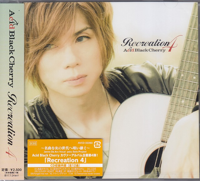 Acid Black Cherry の CD 【CD】Recreation 4