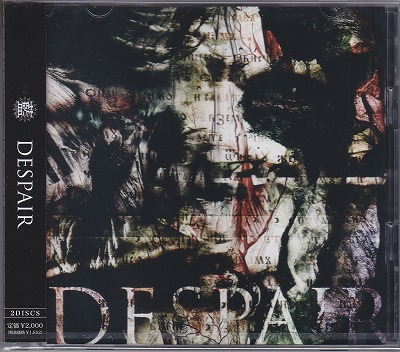 アイ の CD DESPAIR