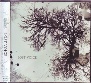 エイム の CD LOST VOICE
