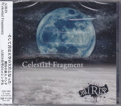 アイリス の CD 【Type-A】Celestial Fragment