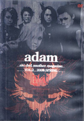 アキ の DVD aki dvd another magazine adam VOL.2