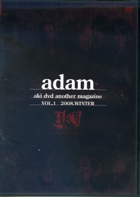 アキ の DVD 「adam」 aki dvd another magazine VOL.1