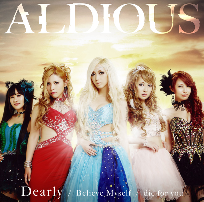 アルディアス の CD 【DVD付限定盤B】die for you/Dearly/Believe Myself
