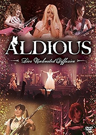アルディアス の DVD Live Unlimited Diffusion