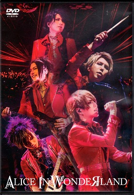 "アリスナイン/エーナイン の DVD 【DVD】13TH ANNIVERSARY LIVE ""ALICE IN WONDEЯ LAND"""