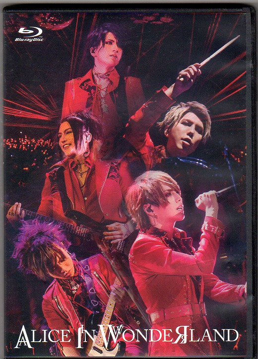 "エーナイン の DVD 【Blu-ray】13TH ANNIVERSARY LIVE ""ALICE IN WONDEЯ LAND"""