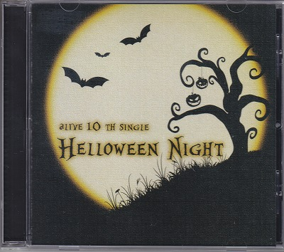 アライブ の CD Helloween Night