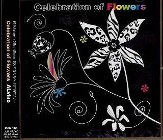 アルビノ の CD Celebration of Flowers