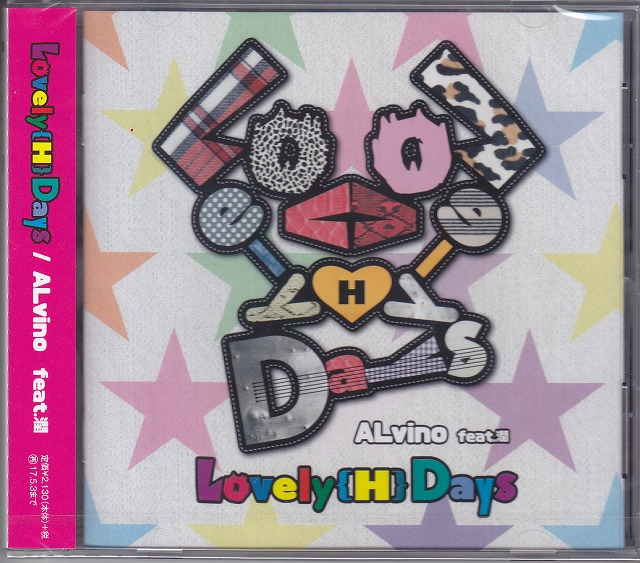 アルビノ の CD Lovely {H} Days