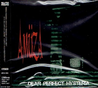 アムザ の CD Dear Perfect Hysteria