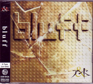 アンド の CD bluff(A-TYPE)