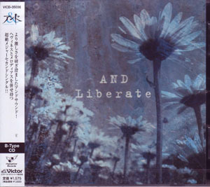 アンド の CD Liberate B-TYPE