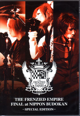 アンジェロ の DVD THE FRENZIDE EMPIRE FINAL at NIPPON BUDOKAN SPECIAL EDITION