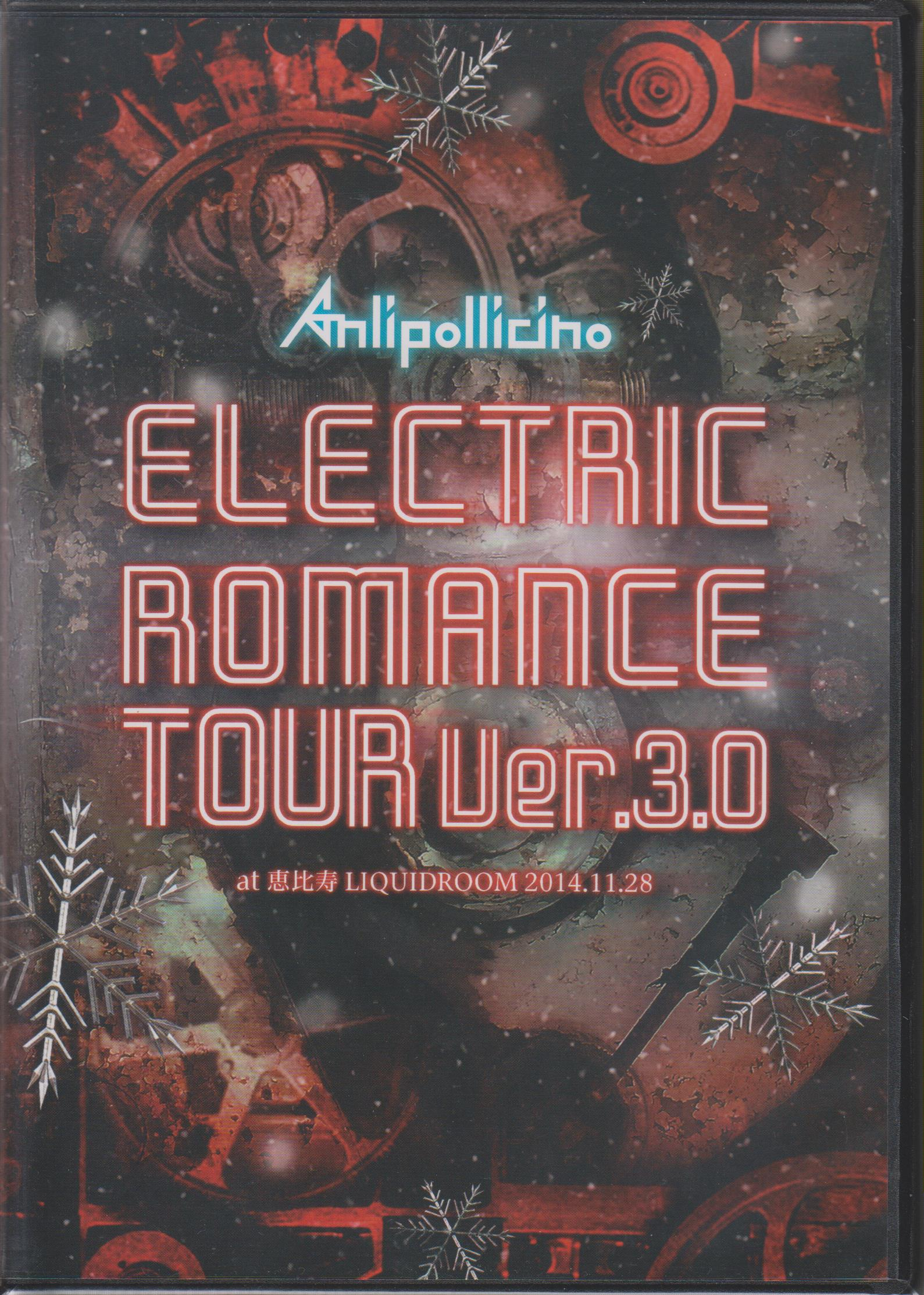 アンリポリチーノ の DVD ELECTRIC ROMANCE TOUR Ver.3.0 at 恵比寿 LIQUIDROOM 2014.11.28
