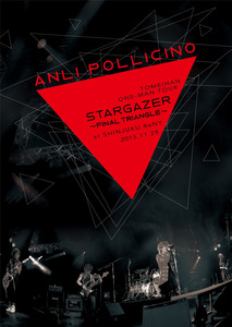 Anli Pollicino ( アンリポリチーノ )  の DVD 東名阪ワンマンツアー「STARGAZER ~Final Triangle~」 at 新宿ReNY 2015.11.29