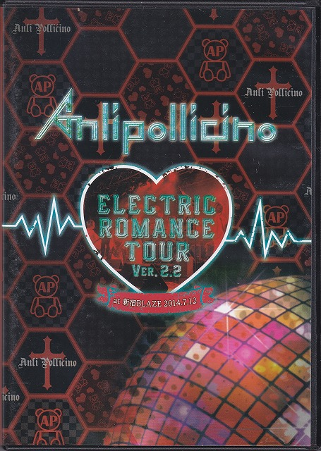 アンリポリチーノ の DVD 「ELECTRIC ROMANCE TOUR Ver. 2.2」at 新宿BLAZE2014.7.12