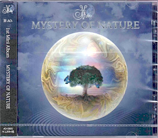 アオ の CD MYSTERY OF NATURE