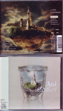 アオイ の CD EDEN TYPE-A