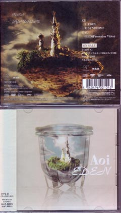 アオイ の CD EDEN TYPE-B