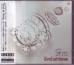 アーク の CD End at time