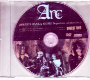 アーク の DVD 2008.03.15 OSAKA MUSE「Departure of one's lot」配布DIGEST DVD