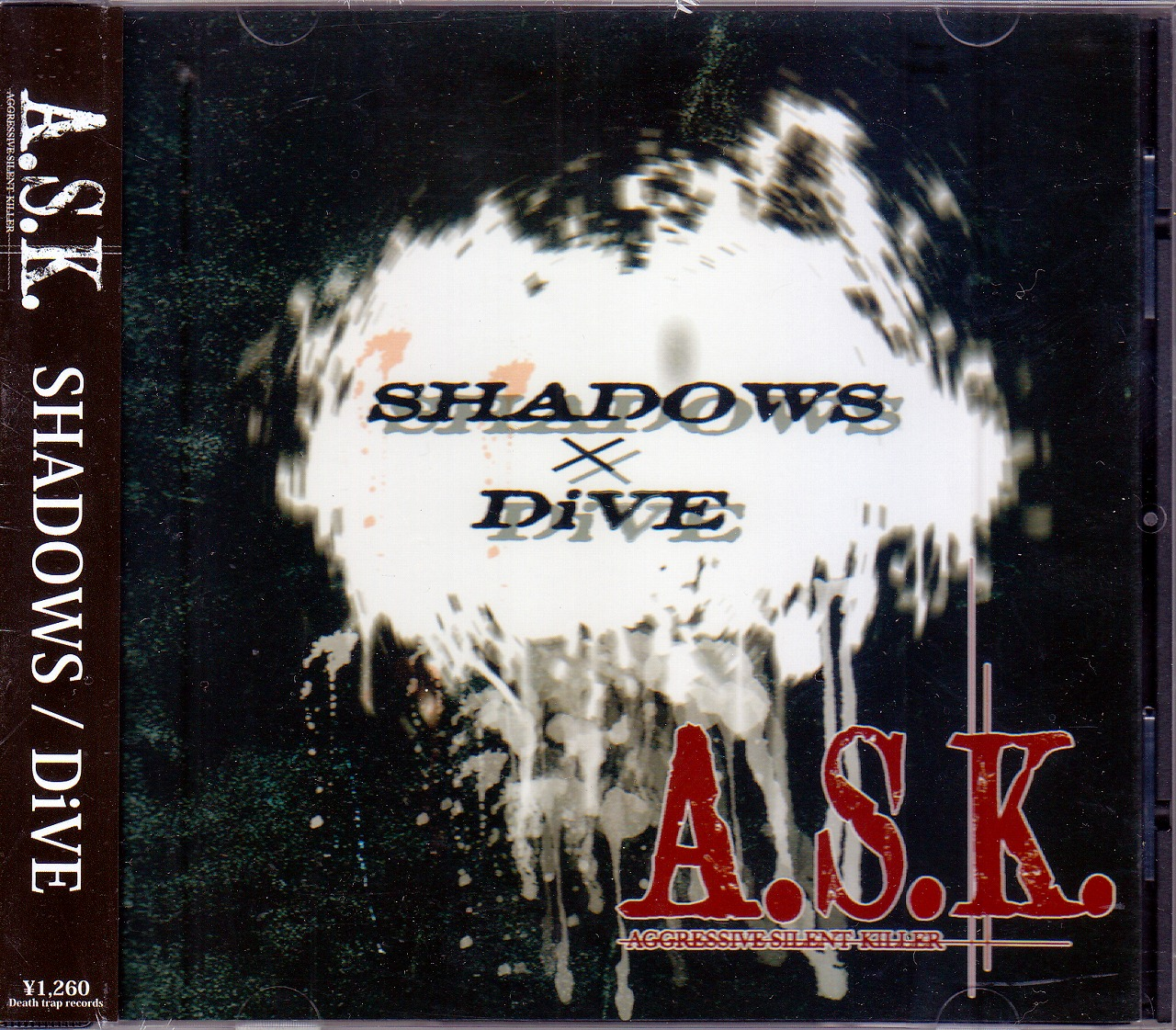 アスク の CD SHADOWS/DiVE