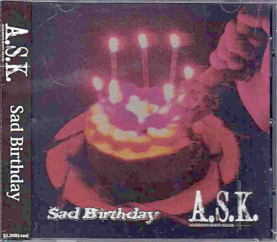 アスク の CD Sad Birthday