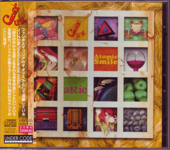 アティック の CD ATOMIC SMILE (JUN)