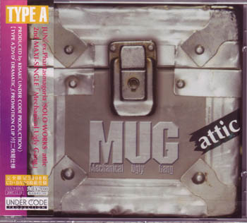 アティック の CD Mechanical Ugly Gang TYPE A