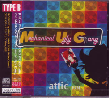 アティック の CD Mechanical Ugly Gang TYPE B