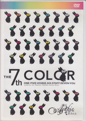 アヤビエ の DVD The 7th color -Indies last tour FINAL-