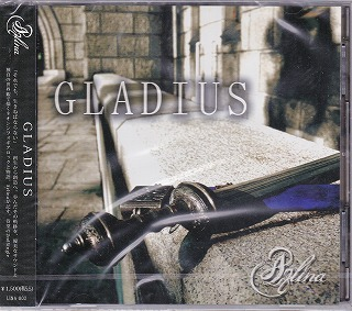 アズリナ の CD GLADIUS (A-type)