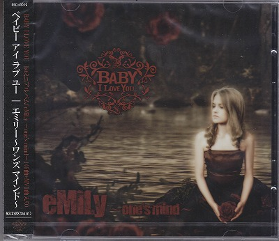 BABY I LOVE YOU ( ベイビーアイラブユー )  の CD 【A-TYPE】eMiLy ~one's mind~