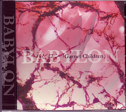 バビロン の CD Garnet Children