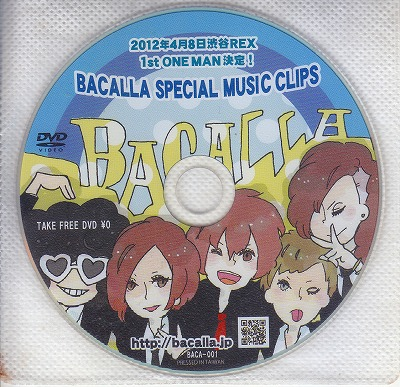 バカラ の DVD BACALLA SPECIAL MUSIC CLIPS