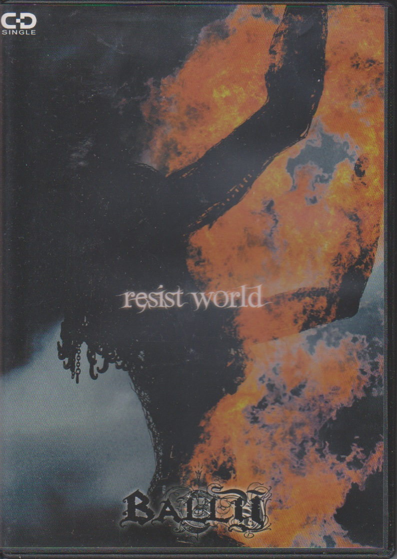 バリー の CD resist world