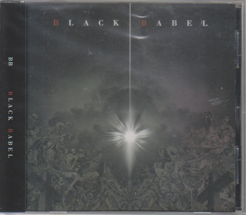 ビービー の CD BLACK BABEL