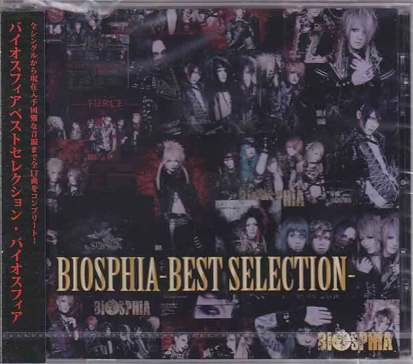 バイオスフィア の CD BIOSPHIA-BEST SELECTION-