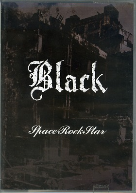 ブラック の CD Space Rock Star