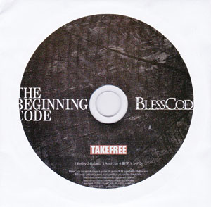 ブレスコード の CD THE BEGINNING CODE