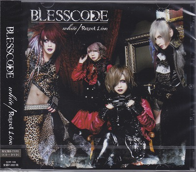 BLESSCODE の CD white/Regret Love【限定盤B-TYPE(CD+DVD)】