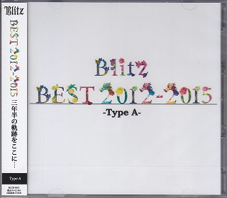 ブリッツ の CD Blitz BEST 2012~2015【Type A】