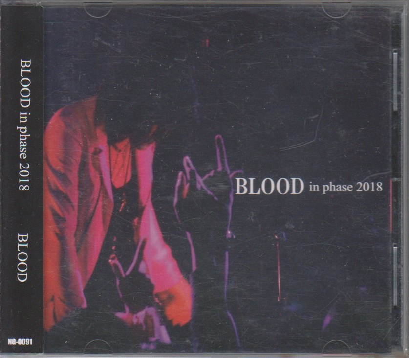 BLOOD ( ブラッド )  の CD BLOOD in phase 2018